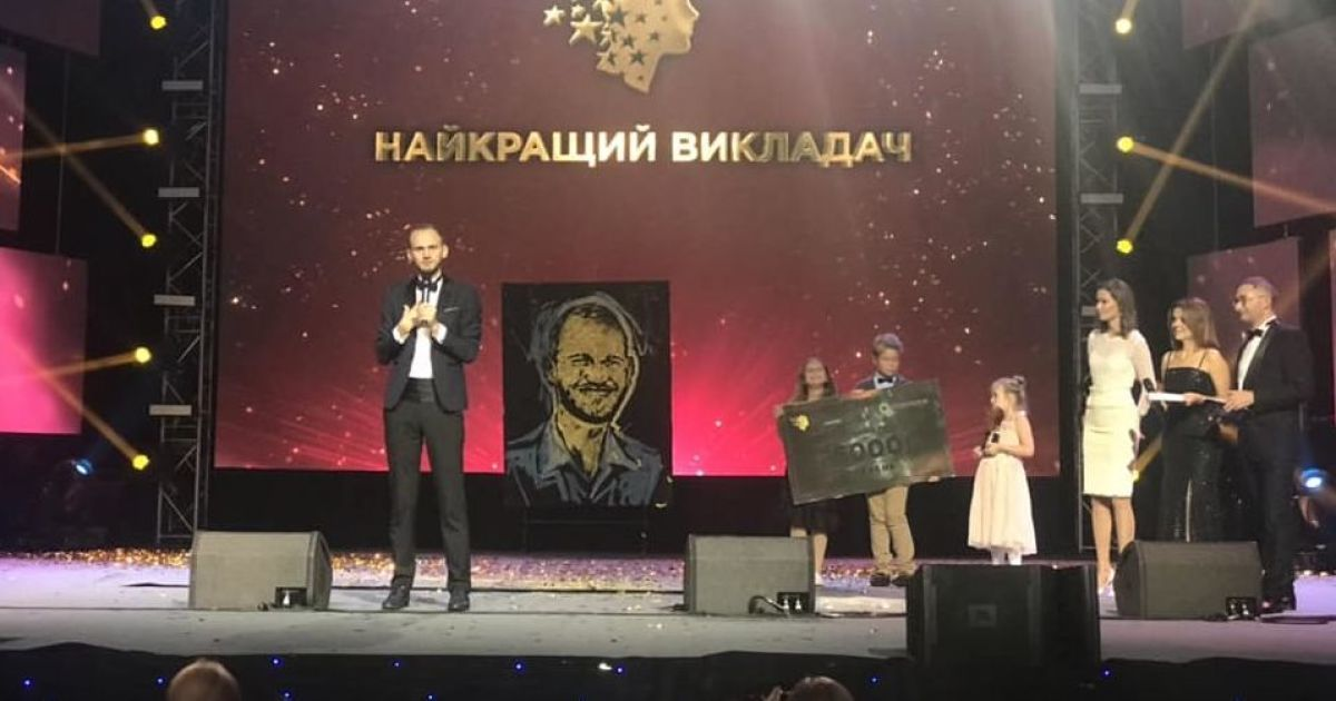 global-teacher-prize-ukraine-zyqy5