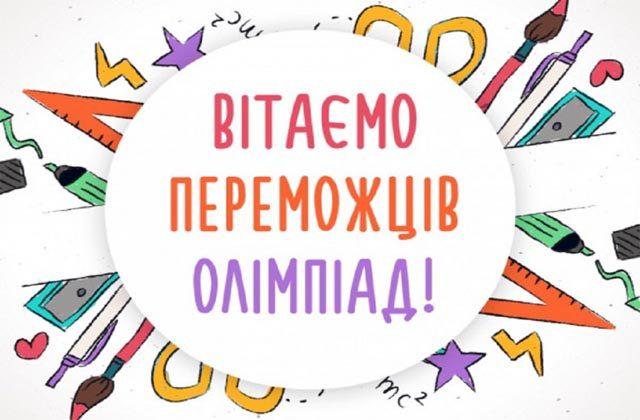 peremozhtsi-olimpiad-9nafg