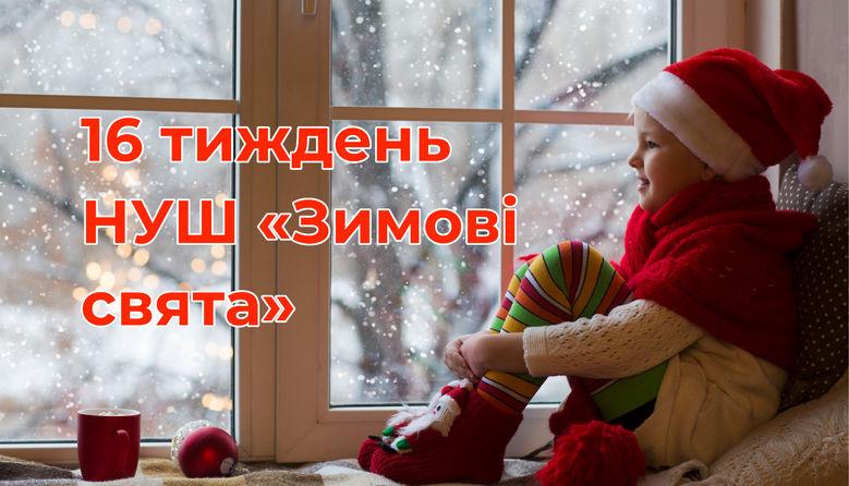 zimovi-svyata-yi6wh