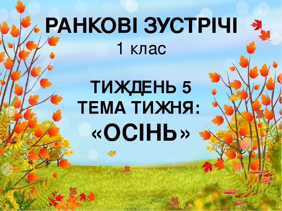 osin-xlrcp