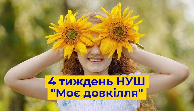 dovkillya-1dtj3