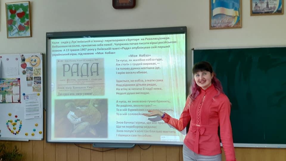 konkurs-vidatni-diyachi-derzhavi-eonps