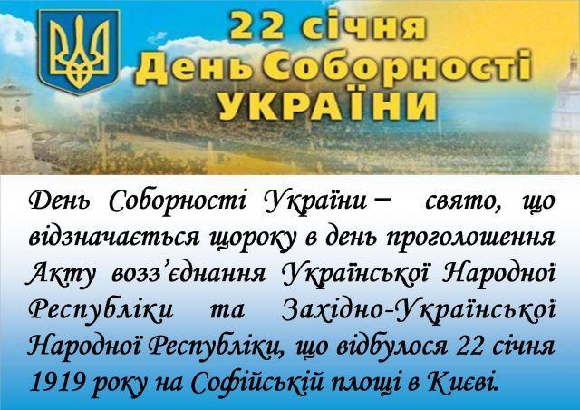 fotokvest-ukraina-tse-mi-hgckf