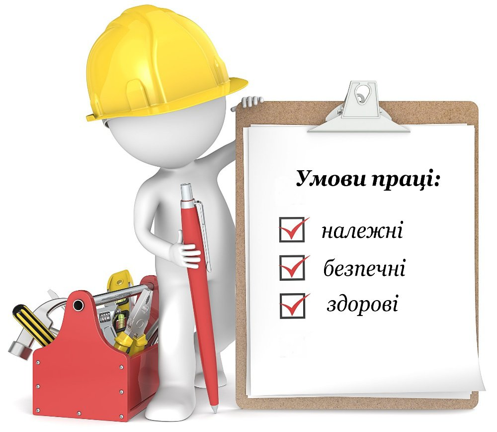 posadovi-instruktsii-b70vb