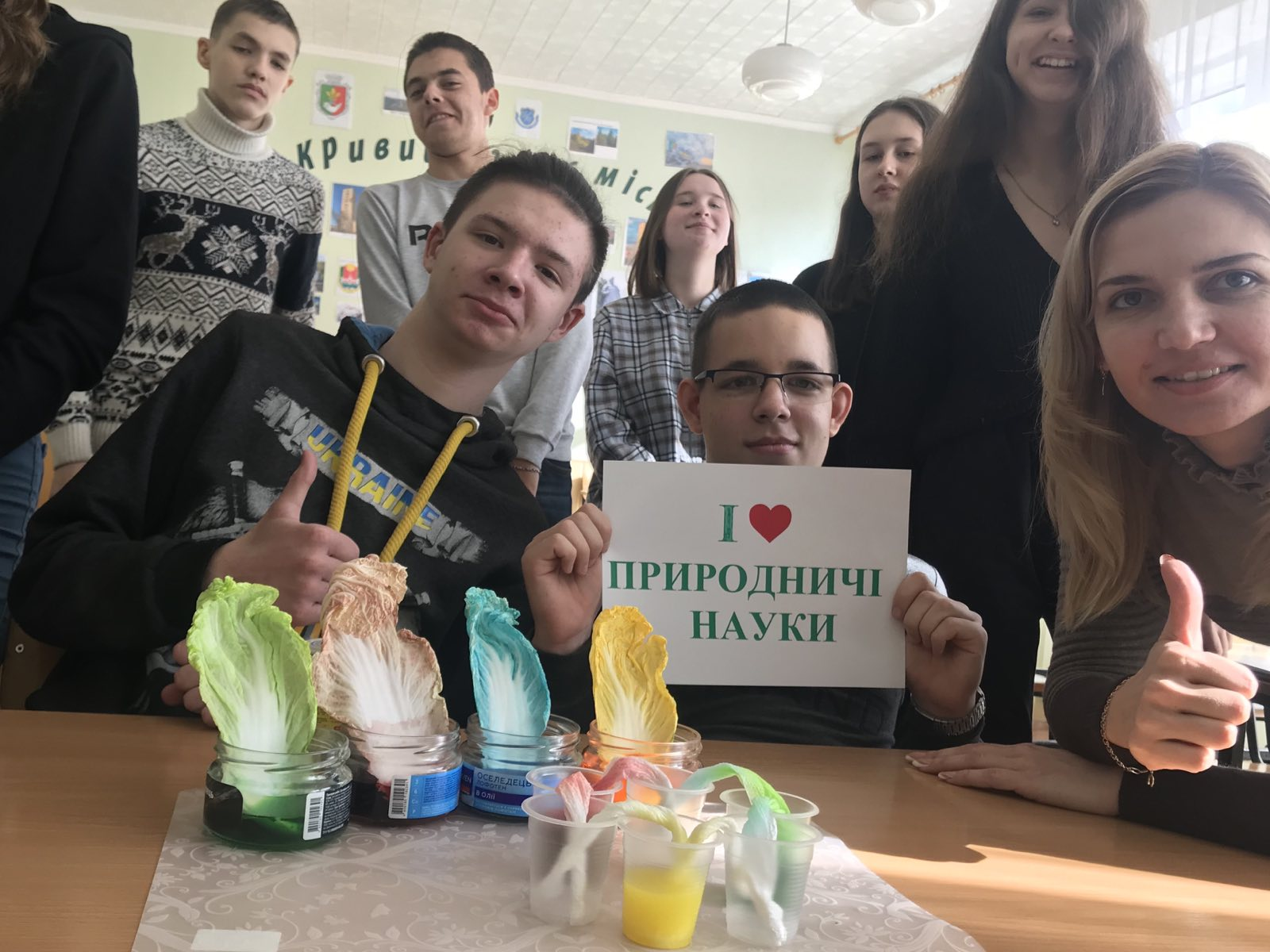 praktichni-doslidzhennya-v-kursi-prirodnichi-nauki-grarl