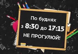 videouroki-dlya-2-3-4-ta-9-10-i-11-klasiv-0zh9a