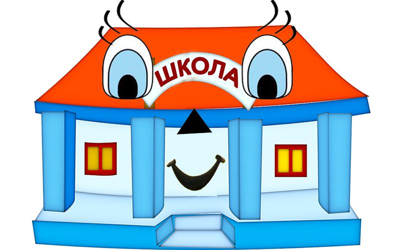 nasha-onlayn-shkola-pid-chas-karantinu-pratsyue-za-takim-rozkladom-ukurm
