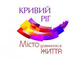 kriviy-rig-svyatkue-svoyu-245-richnitsyu-lfx1k