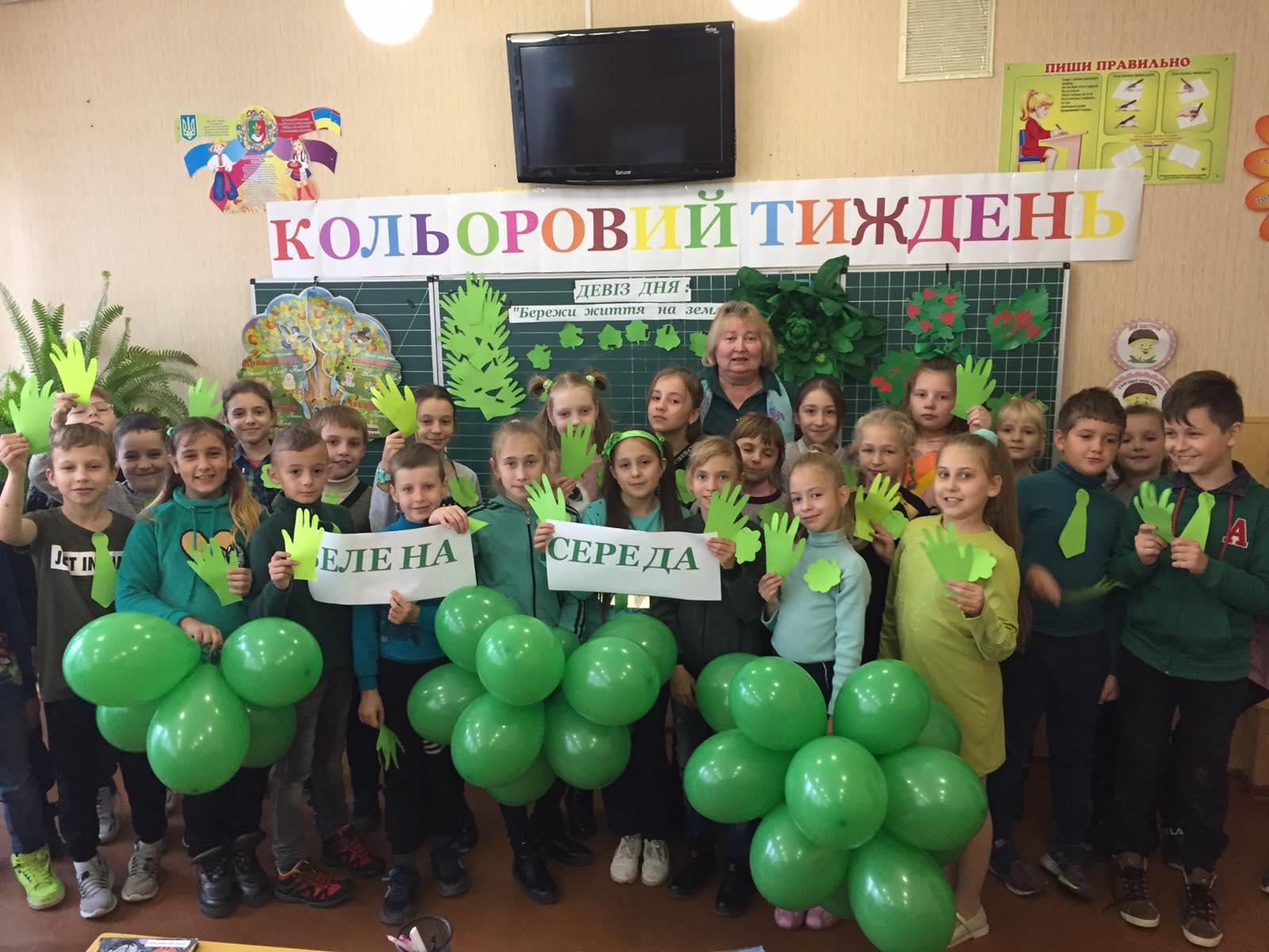 zeleniy-tizhden-q7fpw