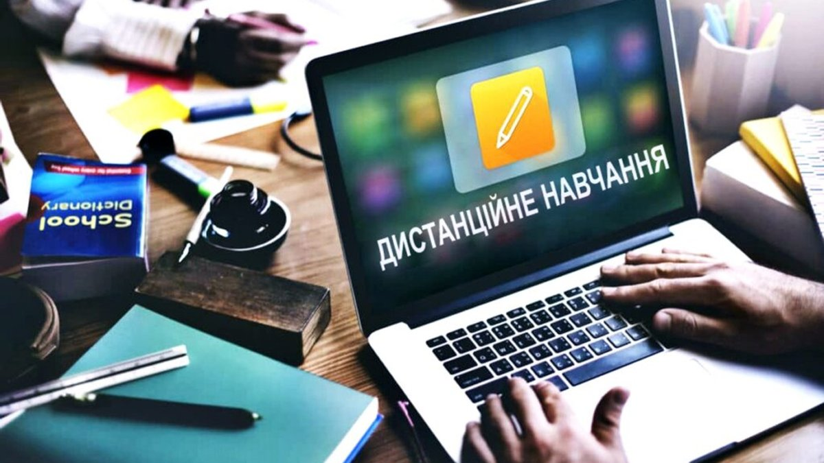 onlayn-konsultatsii-uchasnikiv-osvitnogo-protsesu-pid-chas-distantsiynogo-navchannya-v6xl1