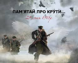 290121-tematichna-vikhovna-godina-prisvyachena-dnyu-pamyatv-geroiv-krut-co9j3
