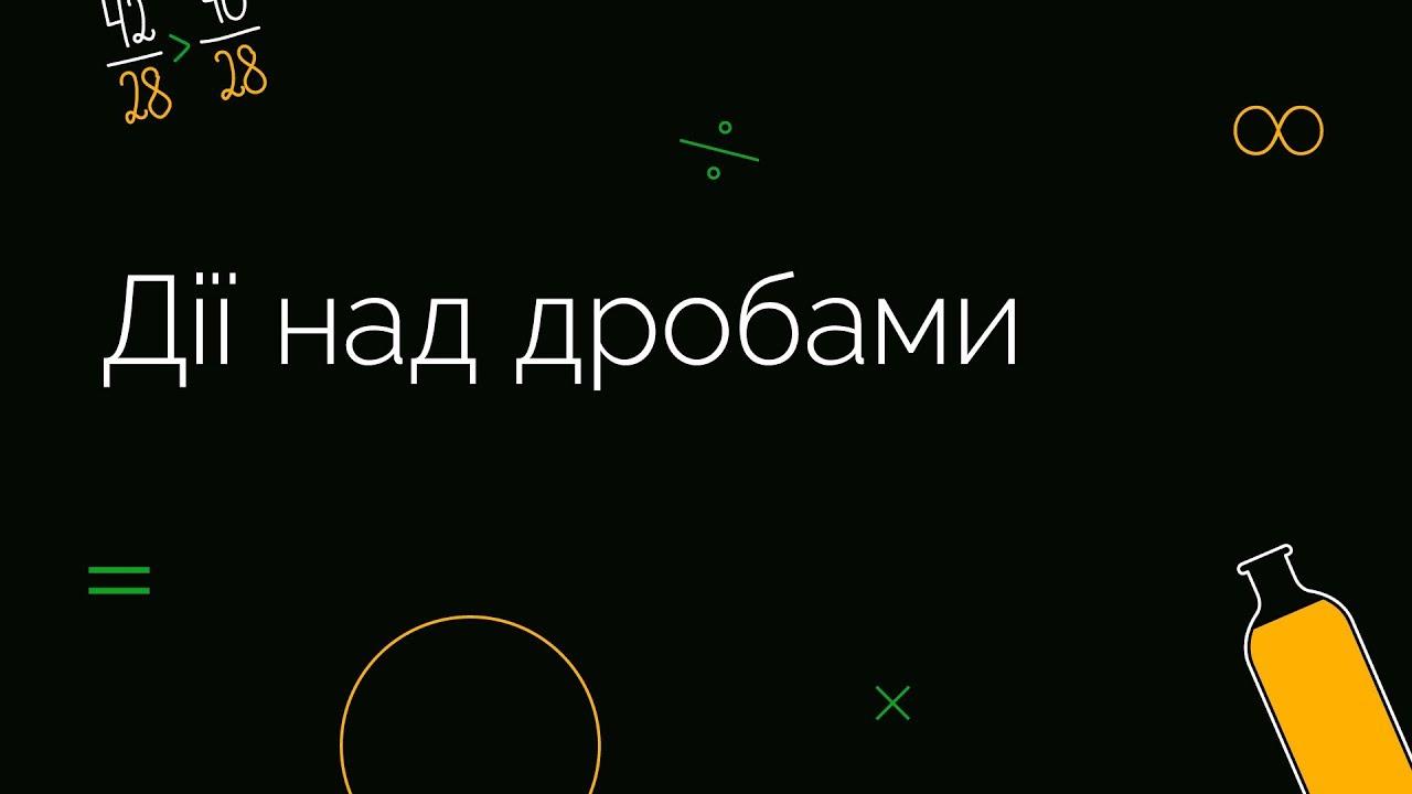 dii-z-drobami-podorozhuyuchi-navkolo-svitu-2zyjj